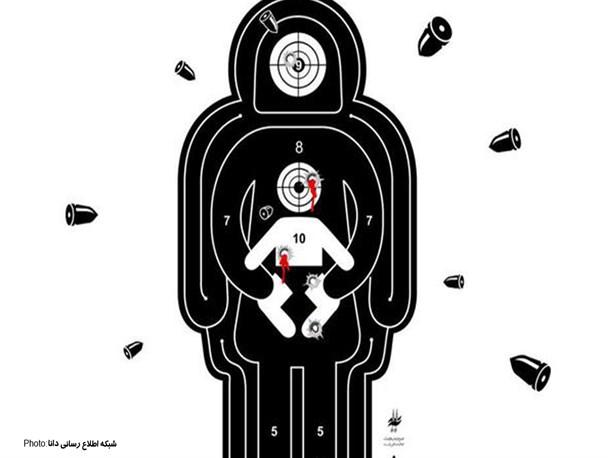 پوستر نسل کشی در فلسطین