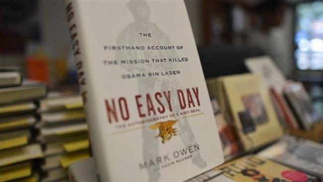 جریمه ۷میلیوندلاری برای نویسنده کتاب «روز سخت»