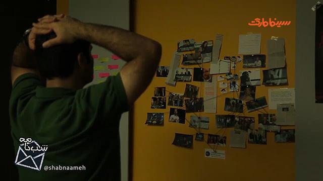 دانلود نسخه کامل مستند شب نامه