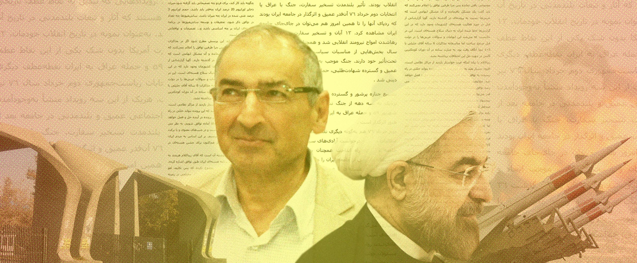 زیباکلام:حسن عباسی هیچ چیزی برای ارائه دادن ندارد+صوت