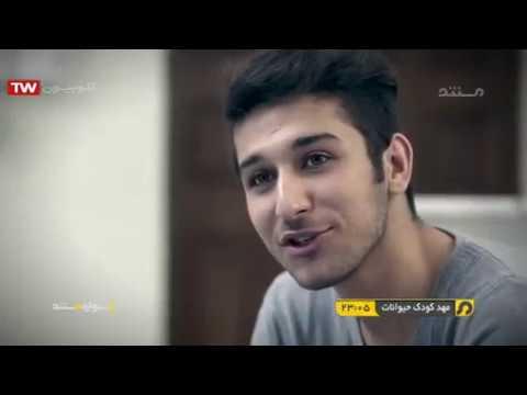 دانلود مستند سلاطین کلش آف کلنز ایران